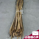 竹材/へぎ竹