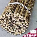 竹材/虎竹(2m~)