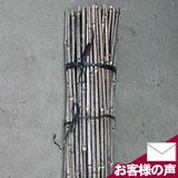 竹材/黒竹原竹
