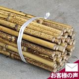 虎竹枝折戸用竹