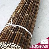 竹材/黒竹(1m~)