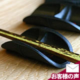 竹炭箸置き[扇舟]