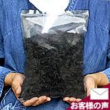 竹炭(園芸用)
