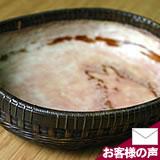 塩月寿籃作 黒竹菓子器 うさぎ