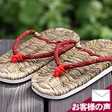 竹皮スリッパ(鼻緒)