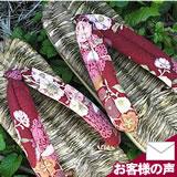 竹皮スリッパ(ワイド鼻緒)