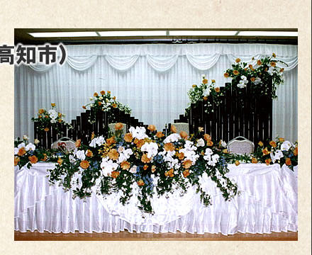 ホテル結婚式場(高知市)